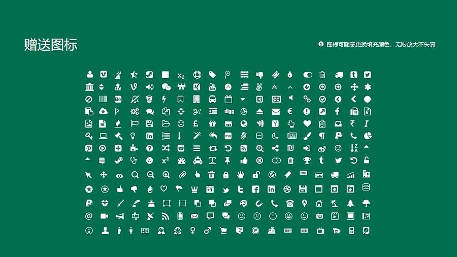 南京林业大学PPT模板下载_幻灯片预览图36