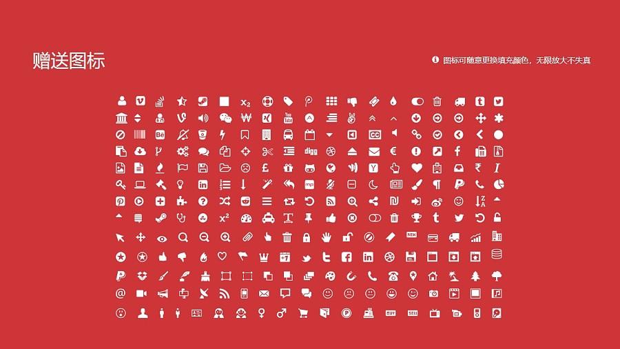 苏州大学PPT模板下载_幻灯片预览图36