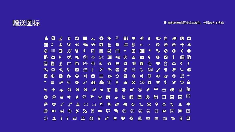 南京航空航天大学PPT模板下载_幻灯片预览图36