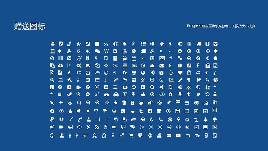 海南大学PPT模板下载_幻灯片预览图36