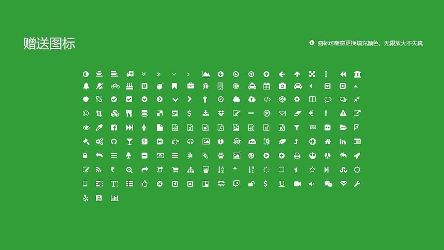 甘肃林业职业技术学院PPT模板下载_幻灯片预览图35