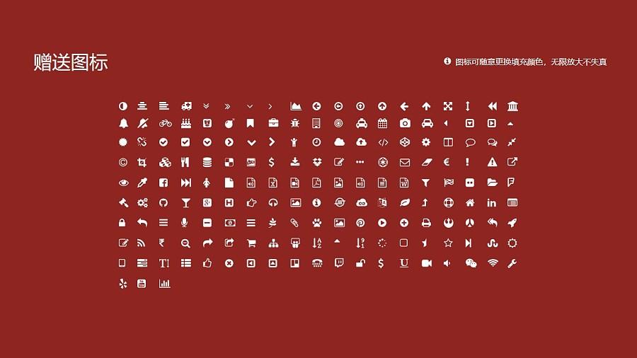 黔西南民族职业技术学院PPT模板_幻灯片预览图35