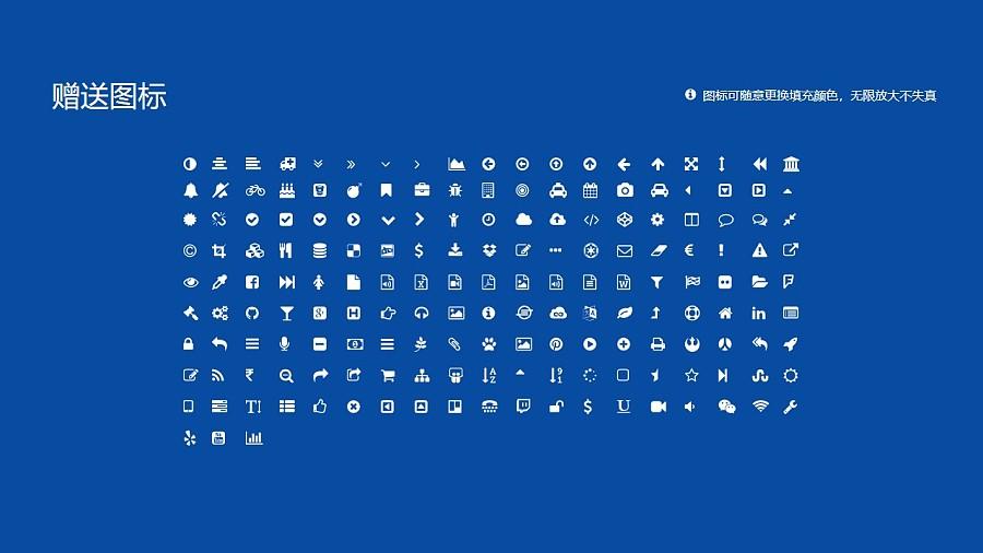 黔东南民族职业技术学院PPT模板_幻灯片预览图35