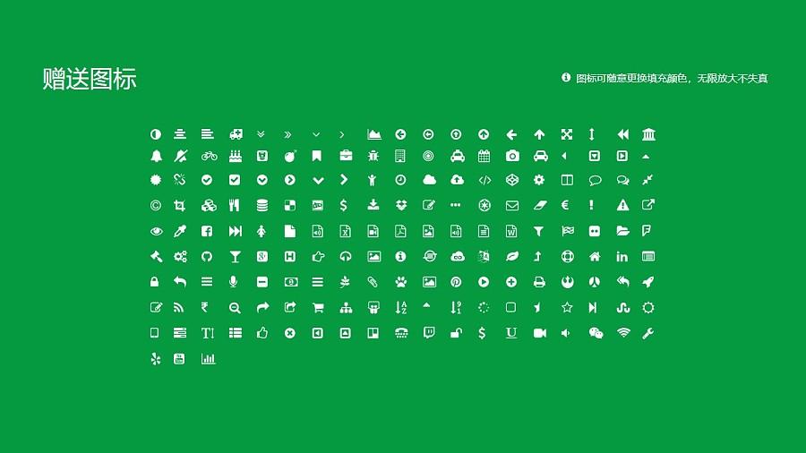 贵阳学院PPT模板_幻灯片预览图35