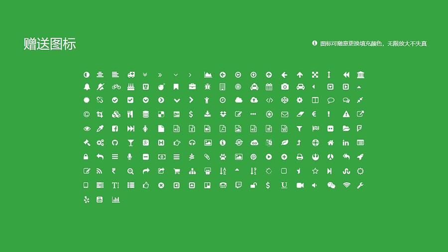 贵阳中医学院PPT模板_幻灯片预览图35