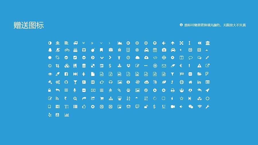 海南外国语职业学院PPT模板下载_幻灯片预览图35