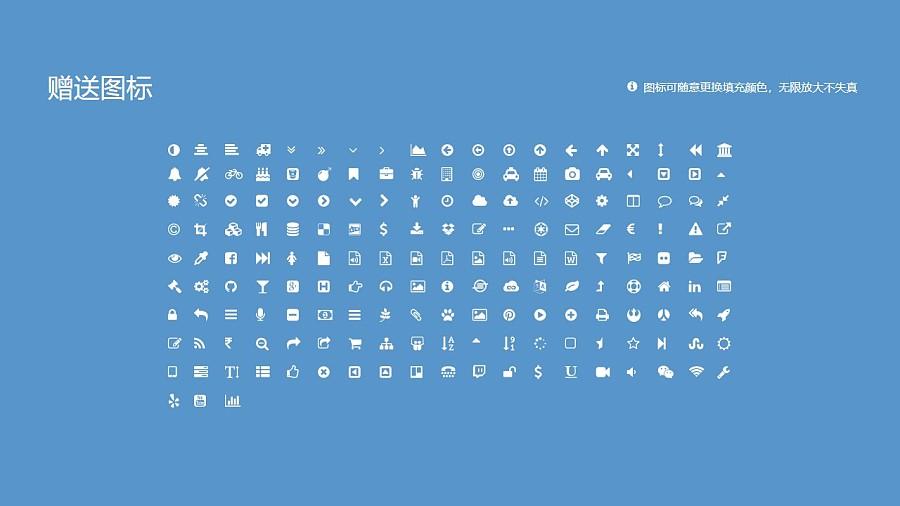 海南软件职业技术学院PPT模板下载_幻灯片预览图35