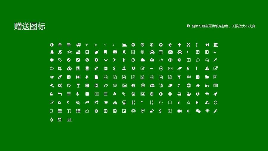 南京师范大学PPT模板下载_幻灯片预览图35