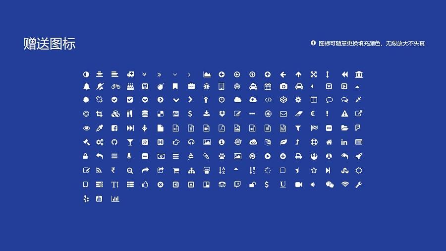 南京邮电大学PPT模板下载_幻灯片预览图35