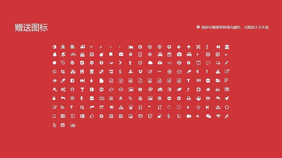 苏州大学PPT模板下载_幻灯片预览图35