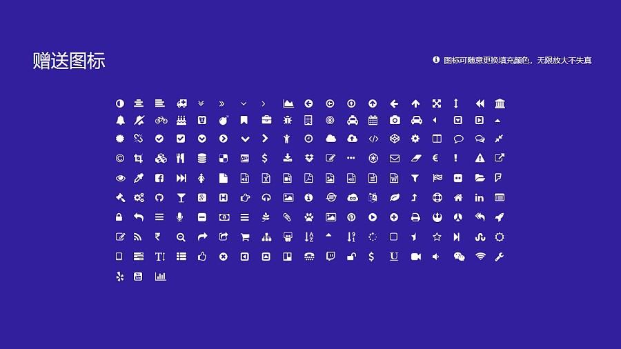 南京航空航天大学PPT模板下载_幻灯片预览图35