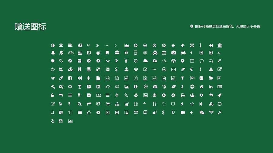 南京农业大学PPT模板下载_幻灯片预览图35