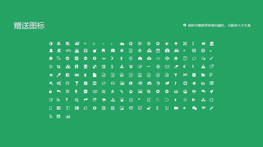 海南师范大学PPT模板下载_幻灯片预览图35