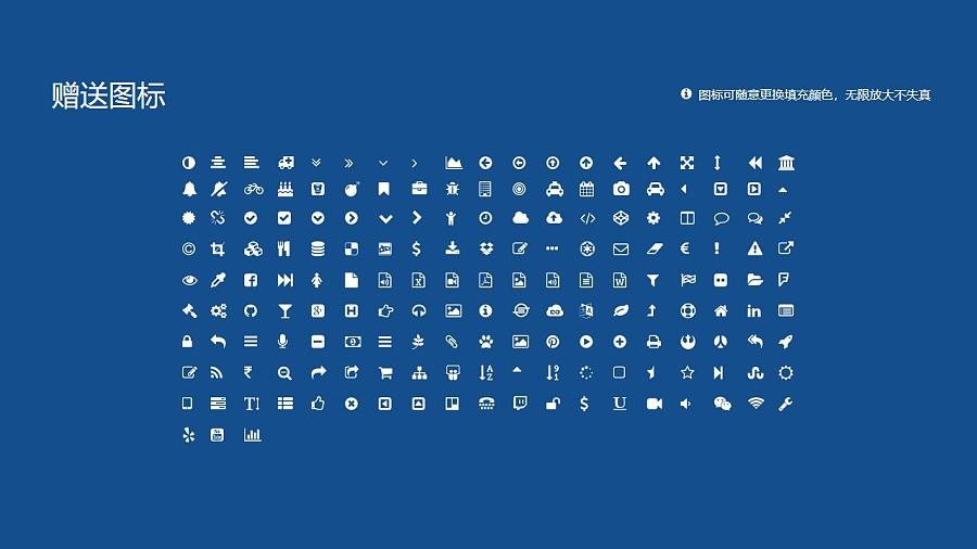 海南大学PPT模板下载_幻灯片预览图35