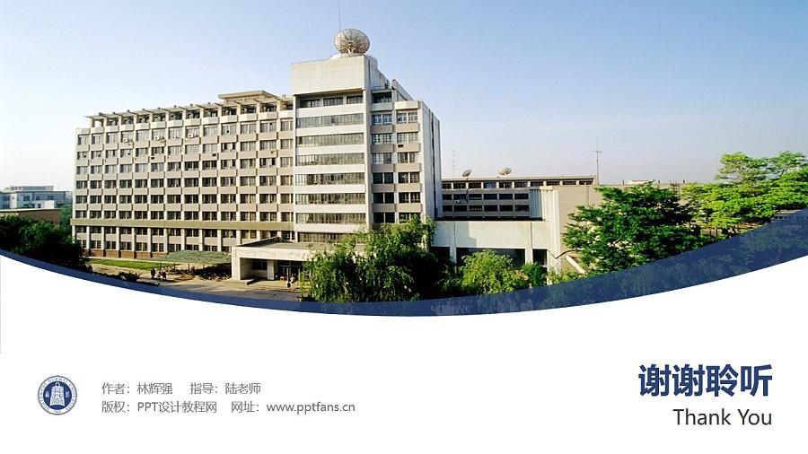 西北师范大学PPT模板下载_幻灯片预览图32
