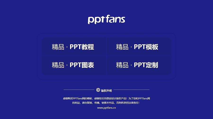 甘肃医学院PPT模板下载_幻灯片预览图38