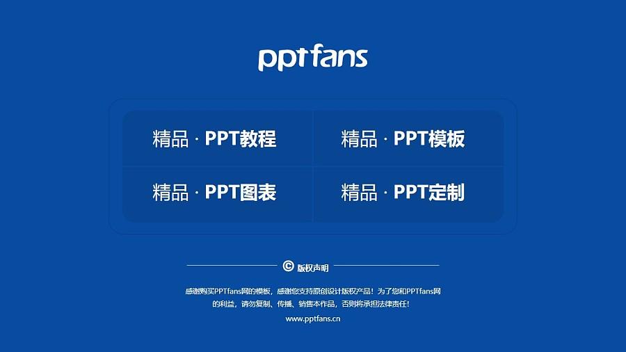 黔东南民族职业技术学院PPT模板_幻灯片预览图38