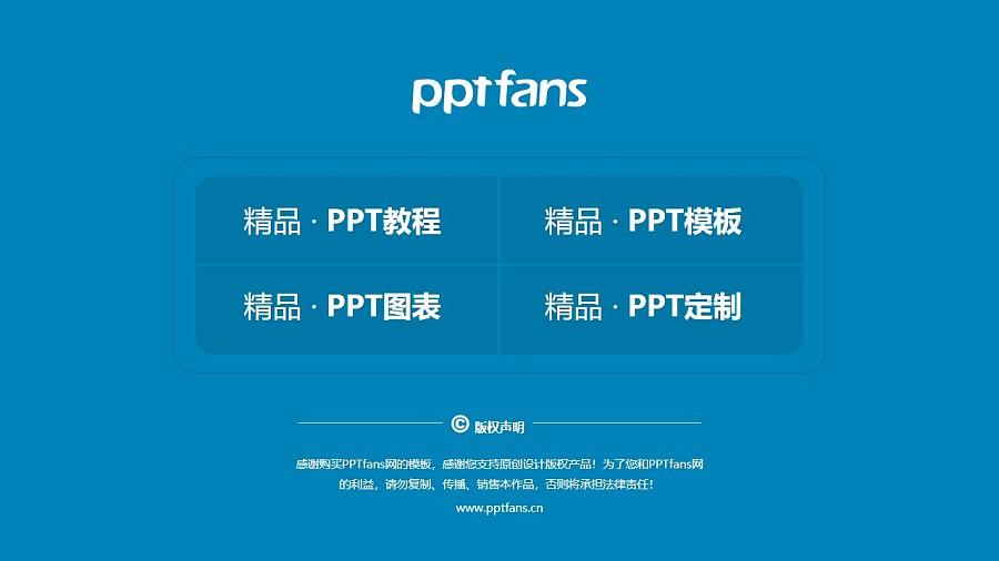 太原学院PPT模板下载_幻灯片预览图38