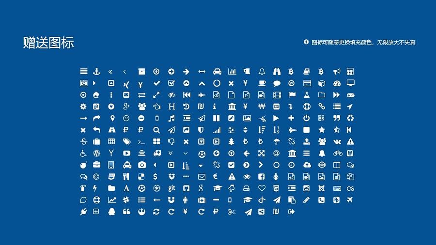 甘肃交通职业技术学院PPT模板下载_幻灯片预览图6