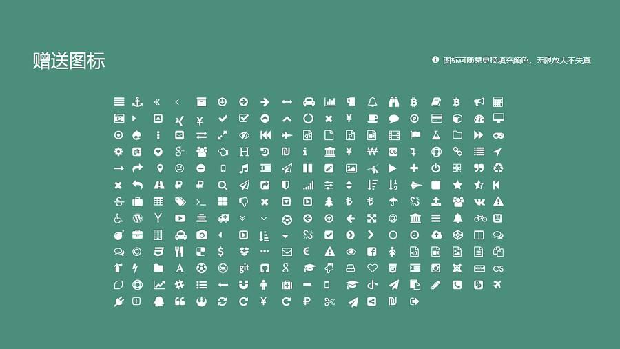 中国药科大学PPT模板下载_幻灯片预览图34