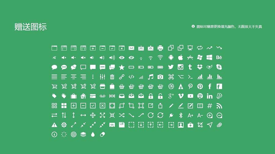 山西医科大学PPT模板下载_幻灯片预览图33
