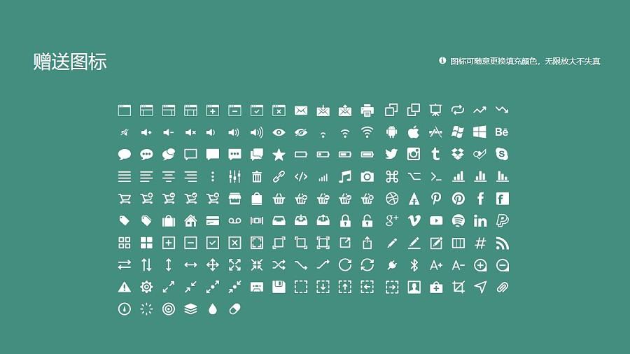 天津工艺美术职业学院PPT模板下载_幻灯片预览图33
