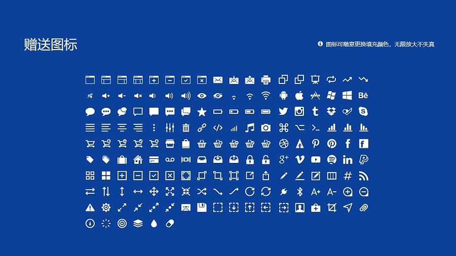 河北公安警察职业学院PPT模板下载_幻灯片预览图33