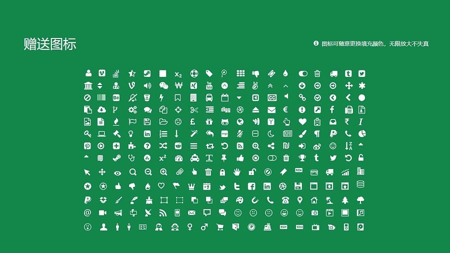 山西中医学院PPT模板下载_幻灯片预览图36