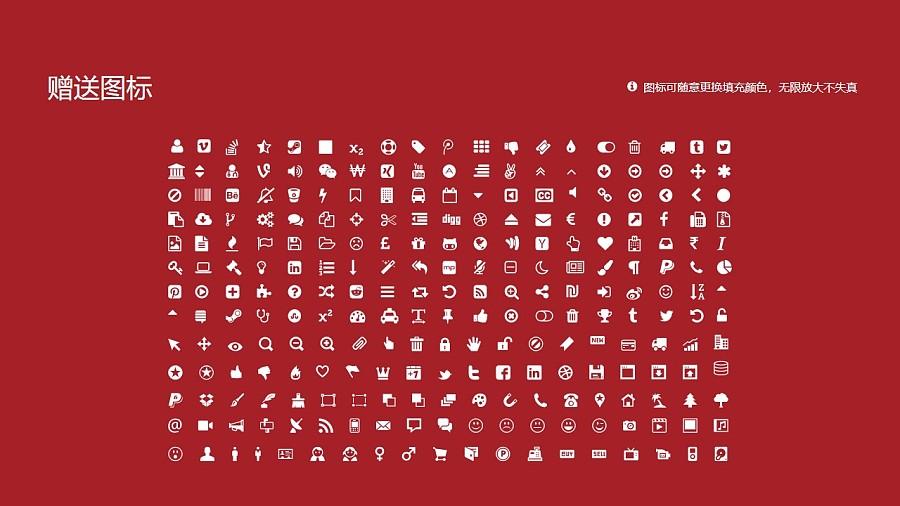 山西师范大学PPT模板下载_幻灯片预览图36