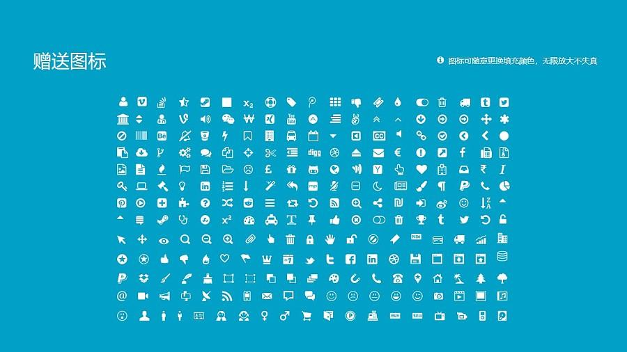 中国民航大学PPT模板下载_幻灯片预览图36