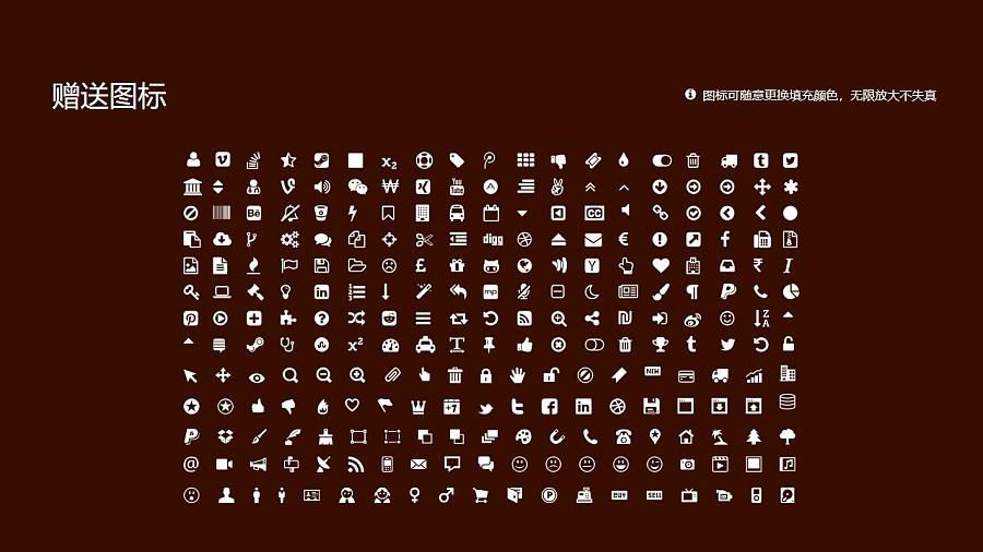 天津大学PPT模板下载_幻灯片预览图36
