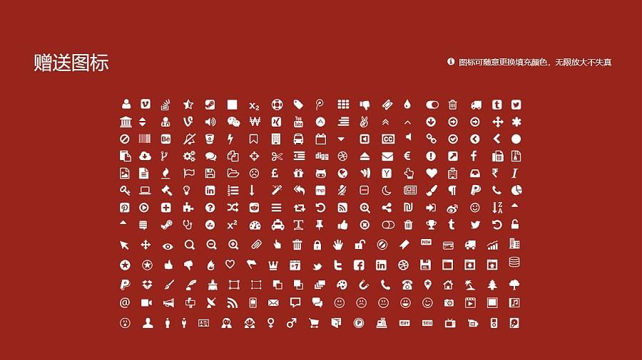 陕西师范大学PPT模板下载_幻灯片预览图36