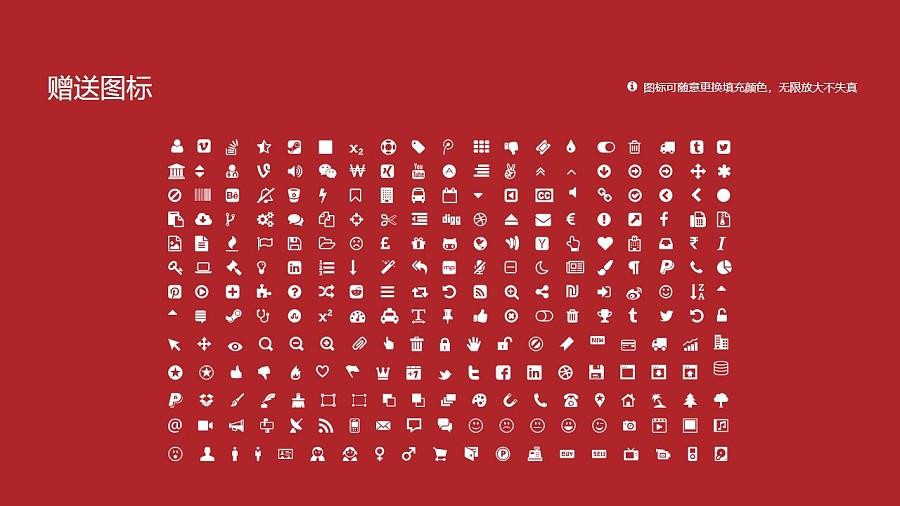 西安电子科技大学PPT模板下载_幻灯片预览图36