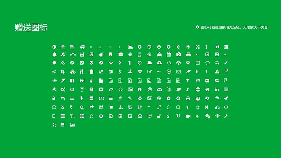 山西财经大学PPT模板下载_幻灯片预览图35