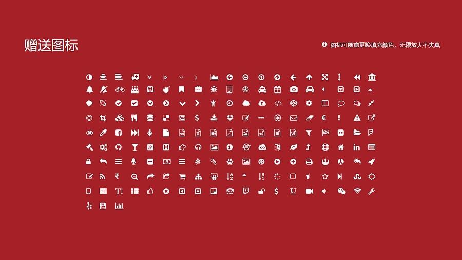 山西师范大学PPT模板下载_幻灯片预览图35