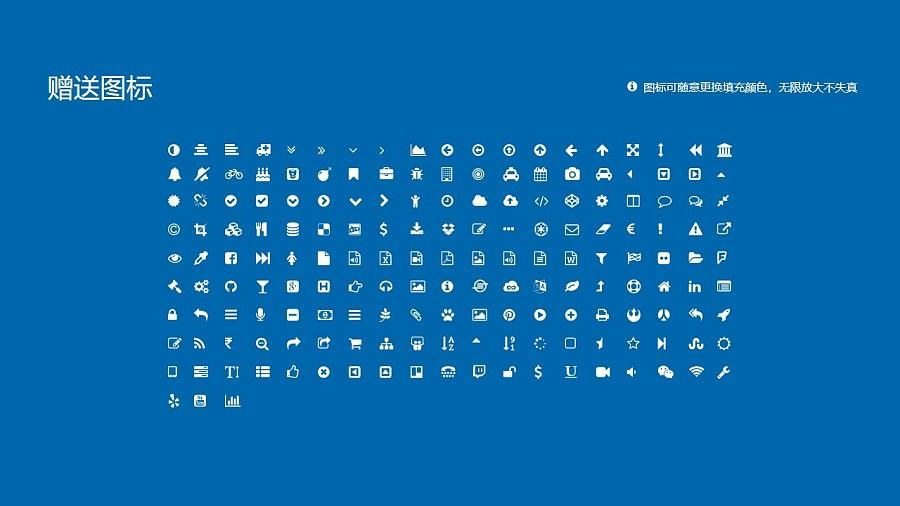 太原理工大学PPT模板下载_幻灯片预览图35