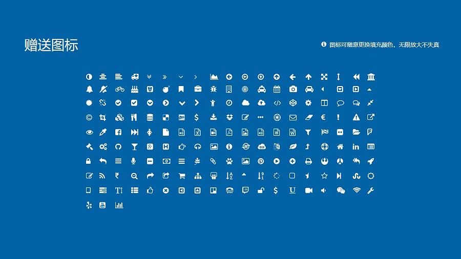 包头铁道职业技术学院PPT模板下载_幻灯片预览图35