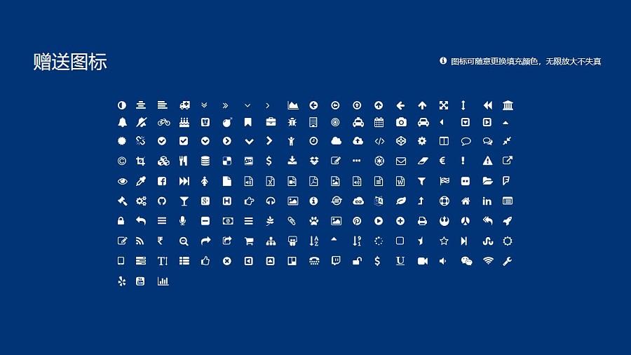 内蒙古医科大学PPT模板下载_幻灯片预览图35