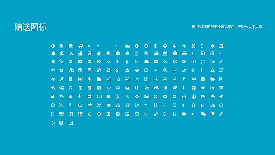 中国民航大学PPT模板下载_幻灯片预览图35