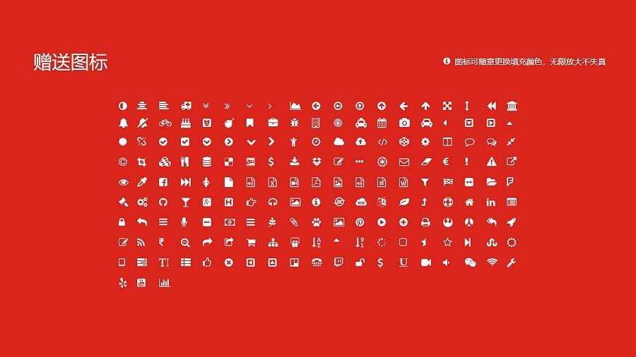 陕西理工大学PPT模板下载_幻灯片预览图35
