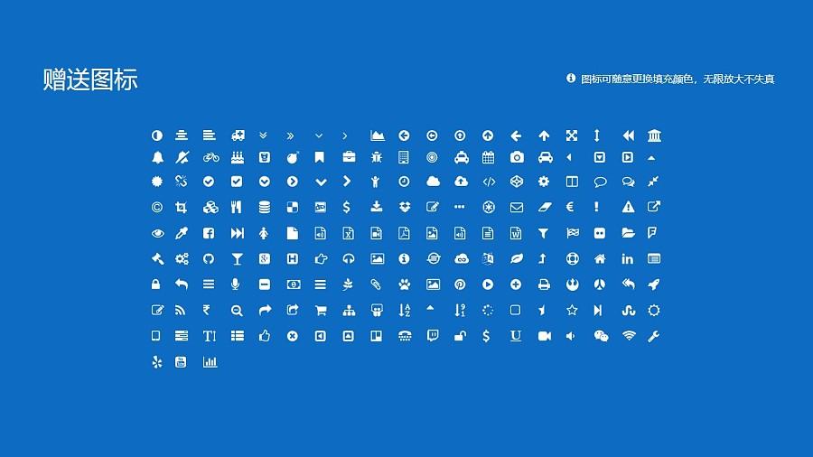 西安工业大学PPT模板下载_幻灯片预览图35