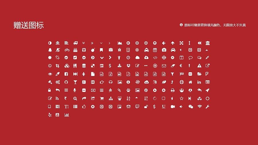 西安电子科技大学PPT模板下载_幻灯片预览图35