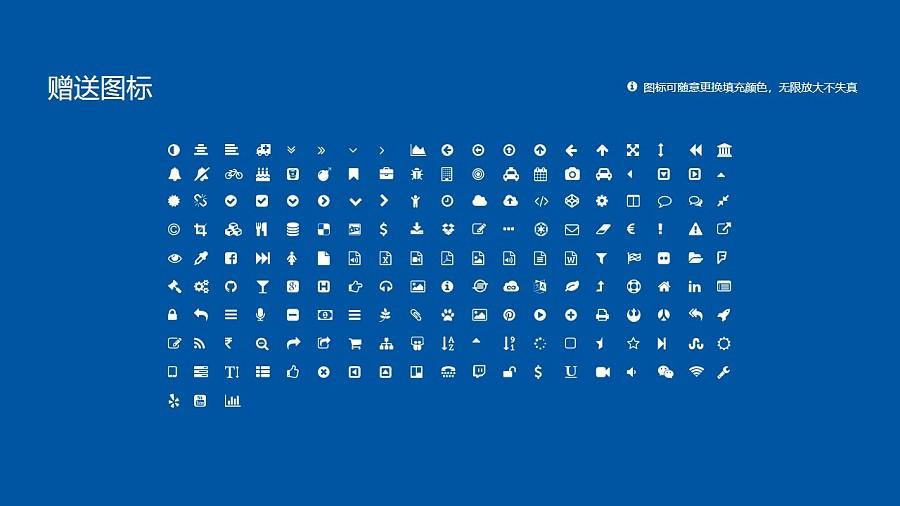西北工业大学PPT模板下载_幻灯片预览图35