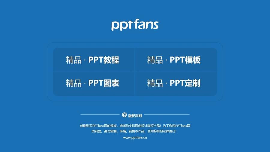 天津体育学院PPT模板下载_幻灯片预览图38