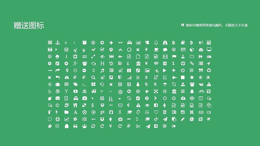 山西医科大学PPT模板下载_幻灯片预览图34
