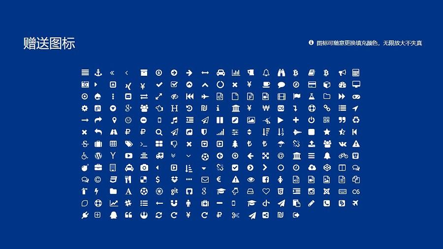 天津交通職業學院PPT模板下載_幻燈片預覽圖34