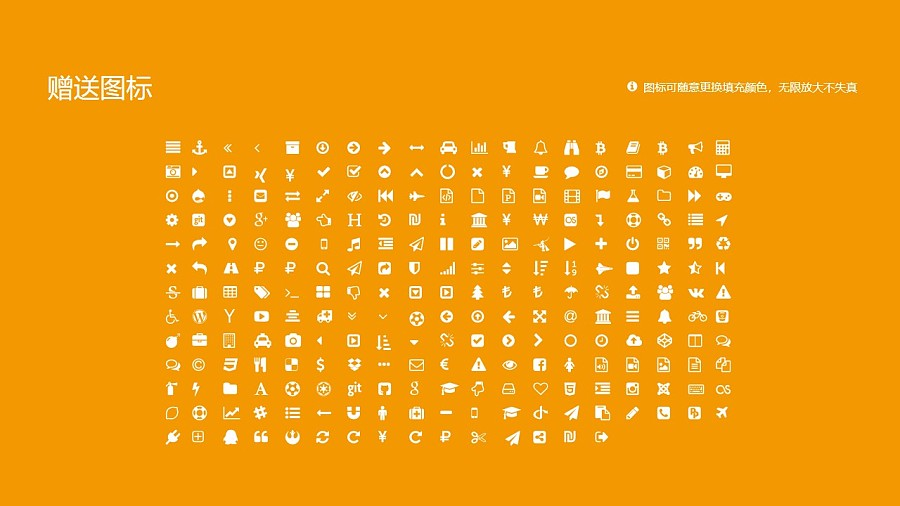 天津医学高等专科学校PPT模板下载_幻灯片预览图34