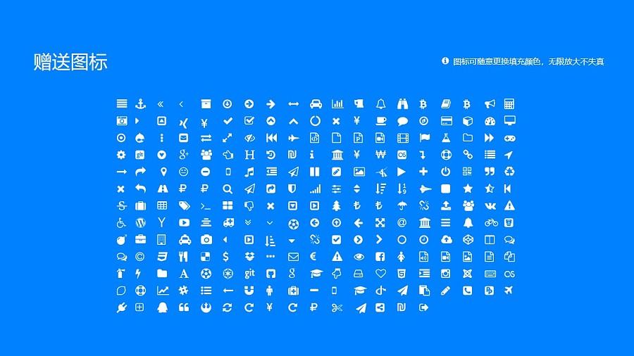 天津农学院PPT模板下载_幻灯片预览图34