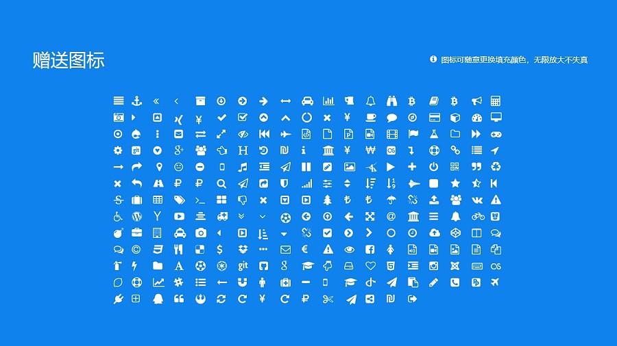天津财经大学PPT模板下载_幻灯片预览图34