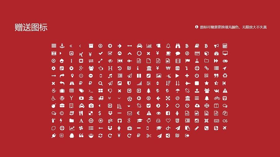 西安电子科技大学PPT模板下载_幻灯片预览图34